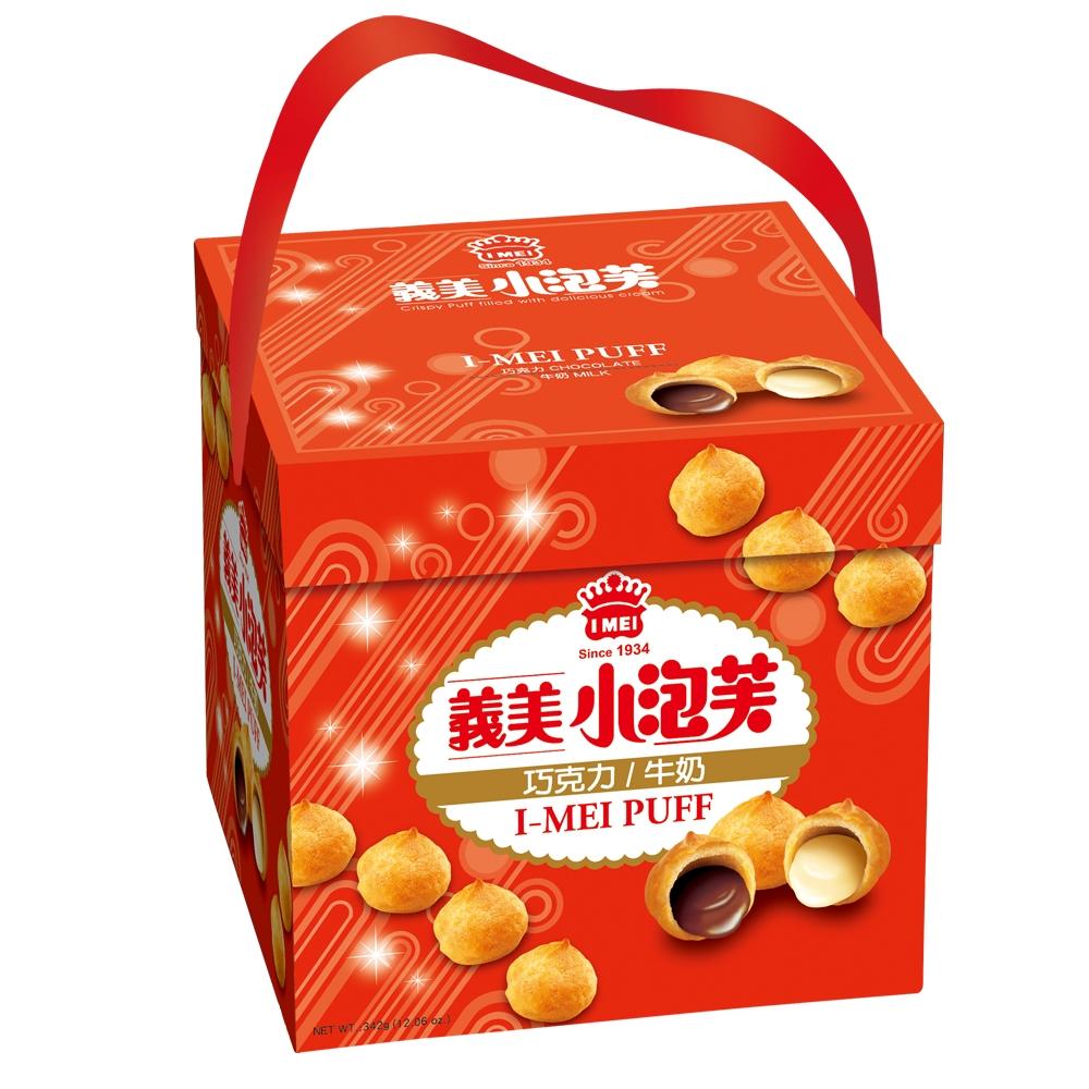 義美 小泡芙禮盒-炫麗款(342g)