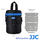 JJC DLP-2 二代 豪華便利鏡頭袋 80x135mm