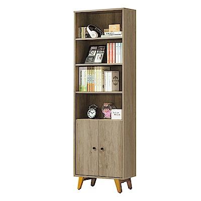 Boden-艾迪2尺開放式二門書櫃/收納櫃/展示櫃-60x30x194cm