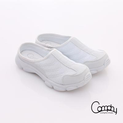 Comphy 羽量抗菌 超纖皮革拼接透氣後空包鞋 白