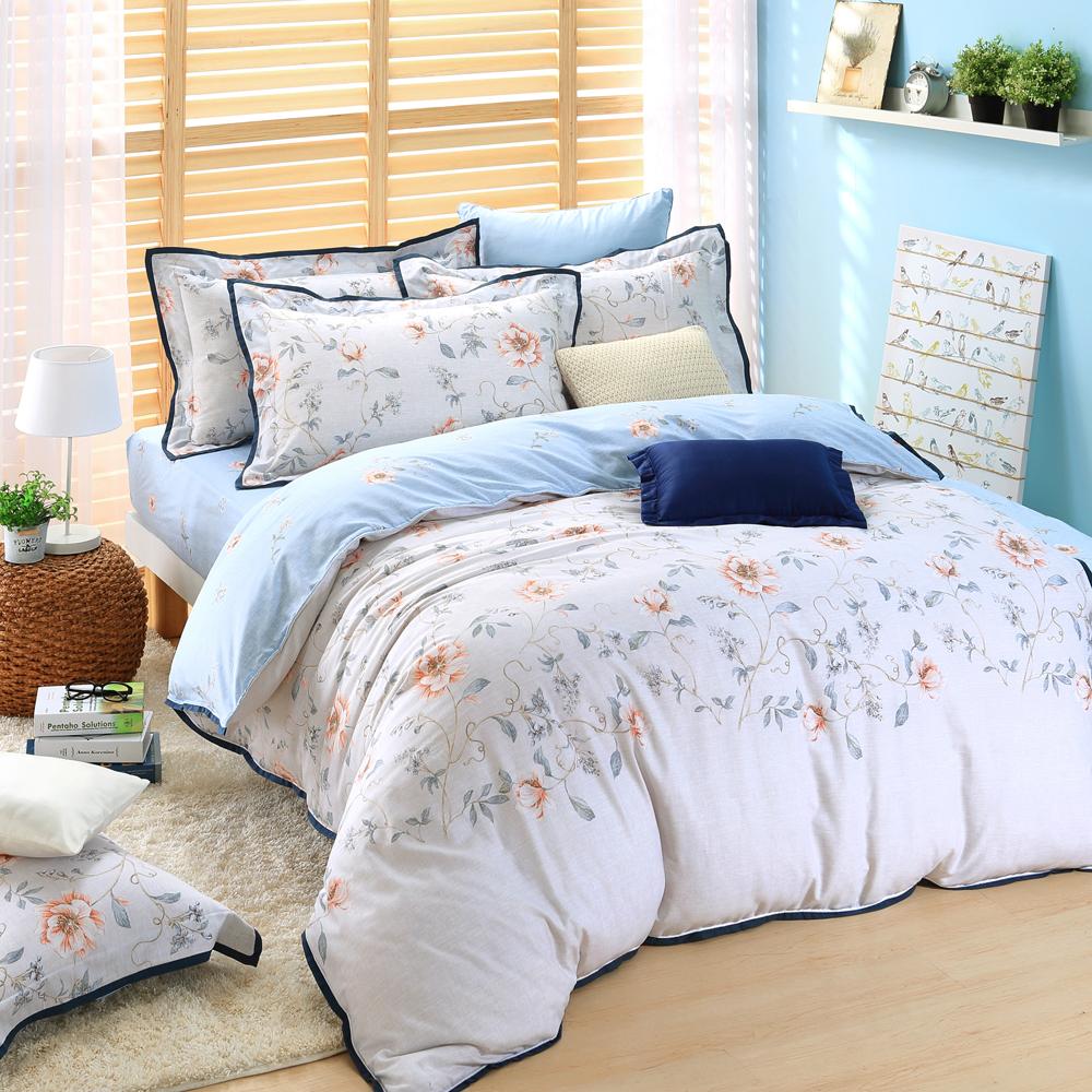 HOYACASA尚景 加大四件式森麻兩用被床包組