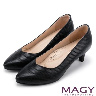 MAGY簡約OL通勤款菱形花羊皮尖頭高跟鞋黑色