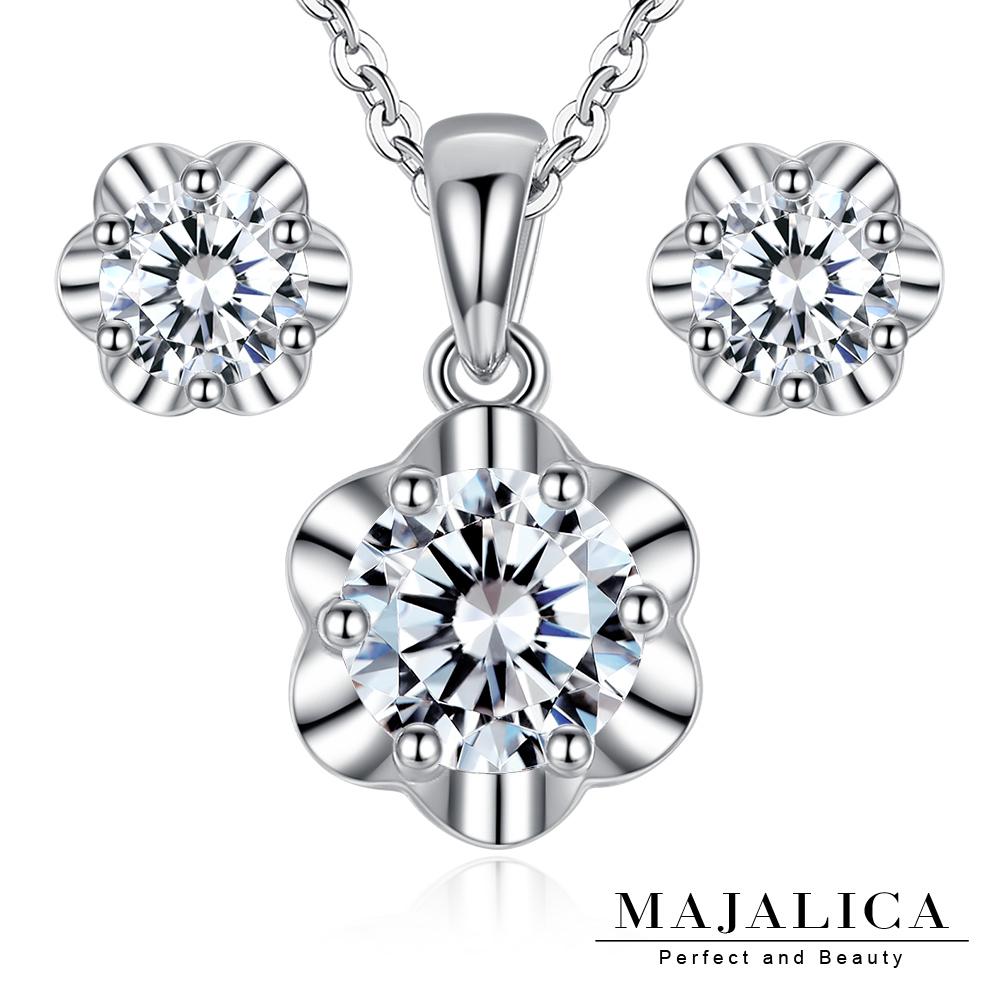 Majalica純銀項鍊耳環套組 擬真鑽 花之物語925純銀