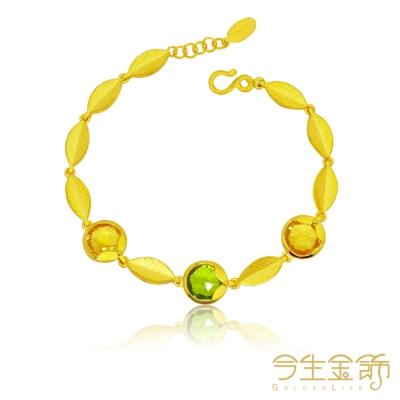 今生金飾 月葉相思手鍊 時尚黃金手鍊