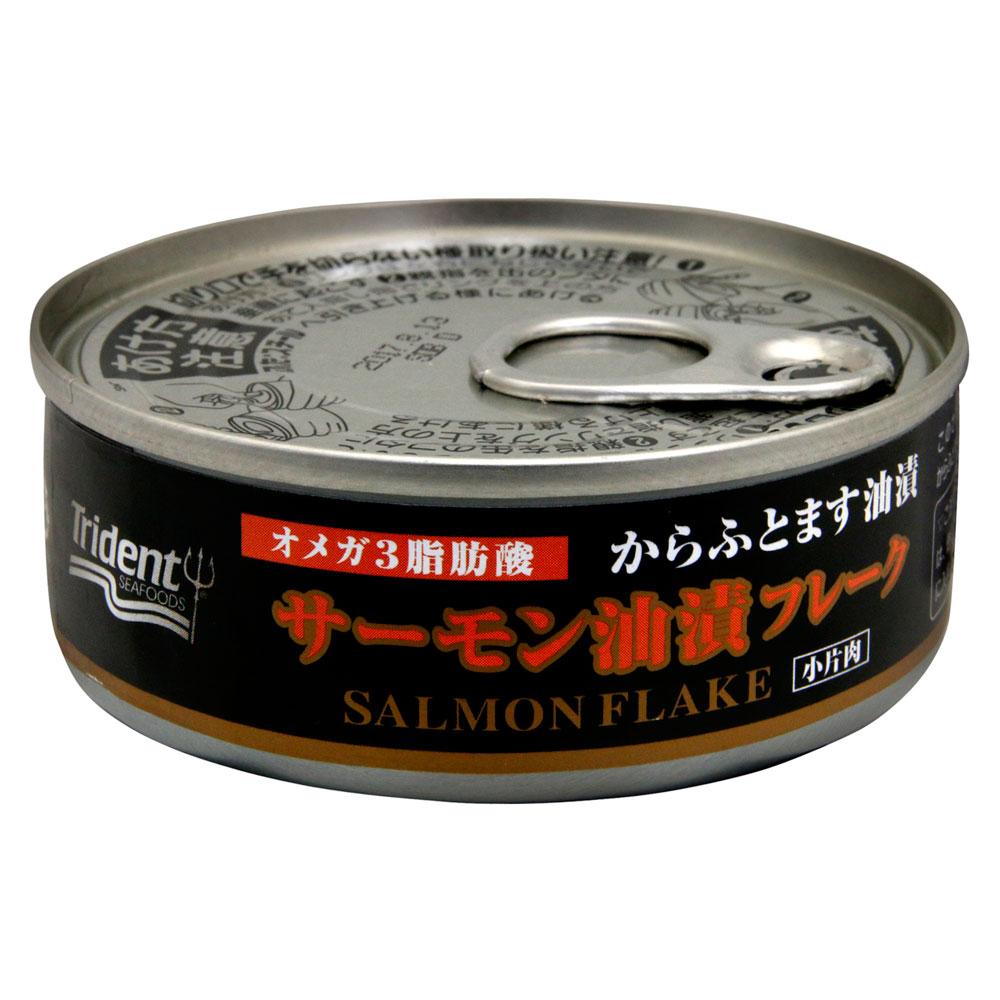 TridentSeafoods 鮭魚油漬罐頭(70g)