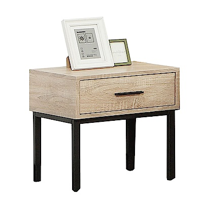 AT HOME-北歐設計單抽床頭櫃(46*40*49cm)