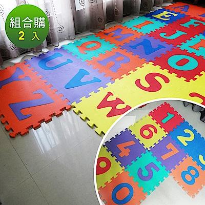 Abuns 寶寶英文+數字學習巧拼地墊(組合購)-2入