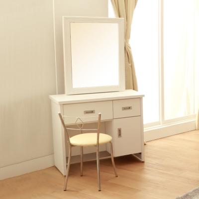 LOHA品味生活立鏡化妝台-含椅(共四色)