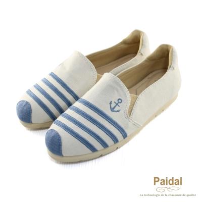 Paidal 學院風橫條運動風休閒鞋-藍
