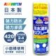 日本強力防水/防壁癌噴劑420ML product thumbnail 1