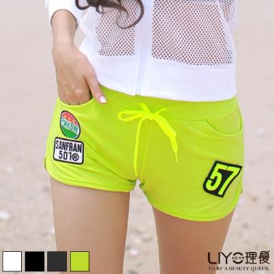 LIYO理優運動街頭圖案短褲(螢光綠,漂白,深灰,黑)