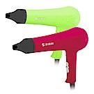 達新專業型粉彩吹風機(2色選擇) TS-2099