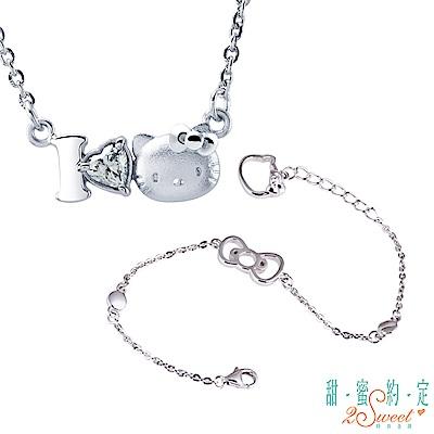 甜蜜約定 HelloKitty 一心一意純銀項鍊+小確幸純銀手鍊