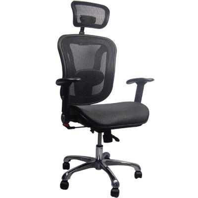 Design 時尚全網透氣工學辦公電腦椅