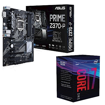Intel i7-8700 CPU (代理商貨)+ 華碩 PRIME Z370-P 主機板