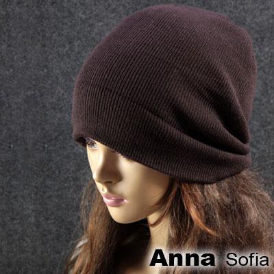 AnnaSofia 單色2ways 針織貼頭毛帽(深咖)