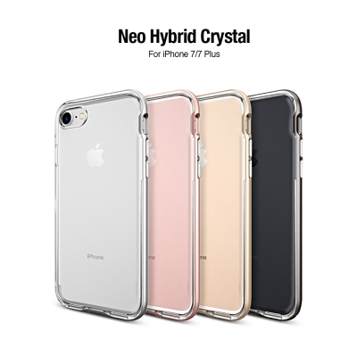 Spigen-iphone-7-Neo-Hybri