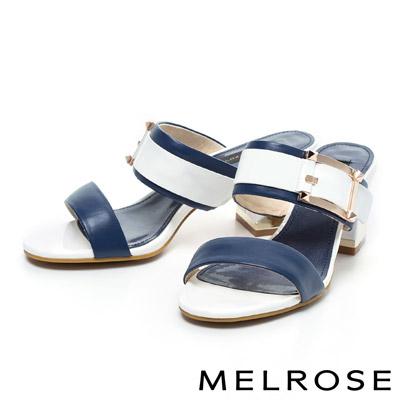 MELROSE-異材質拼接寬版繫帶時尚粗跟拖鞋-藍