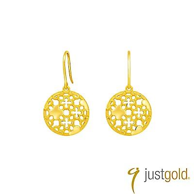 鎮金店Just Gold 繁花盛放系列 黃金耳環(耳勾)