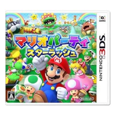 瑪利歐派對星星衝刺 - 3DS日版日文版(日規機專用)