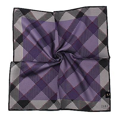 DAKS經典格紋撞色純棉帕巾-紫灰