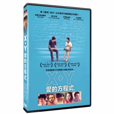 X-Y愛的方程式DVD