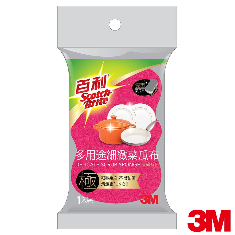 (一元商品)3M 百利多用途細緻菜瓜布-桃紅