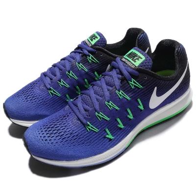 Nike 慢跑鞋 Zoom Pegasus 33 男鞋