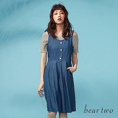 beartwo 運動風丹寧背心造型洋裝(二色)