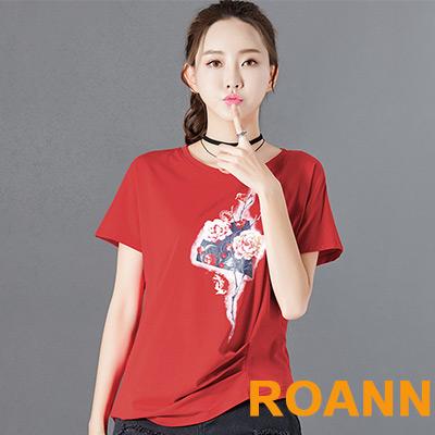 圓領印花皺摺短袖T恤 (共三色)-ROANN