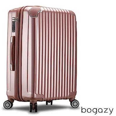 Bogazy 羅馬愛戀 24吋PC鏡面可加大行李箱(玫瑰金)