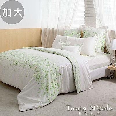 Tonia Nicole東妮寢飾 穆德莉高紗支精梳棉簡被床包4件組(加大)