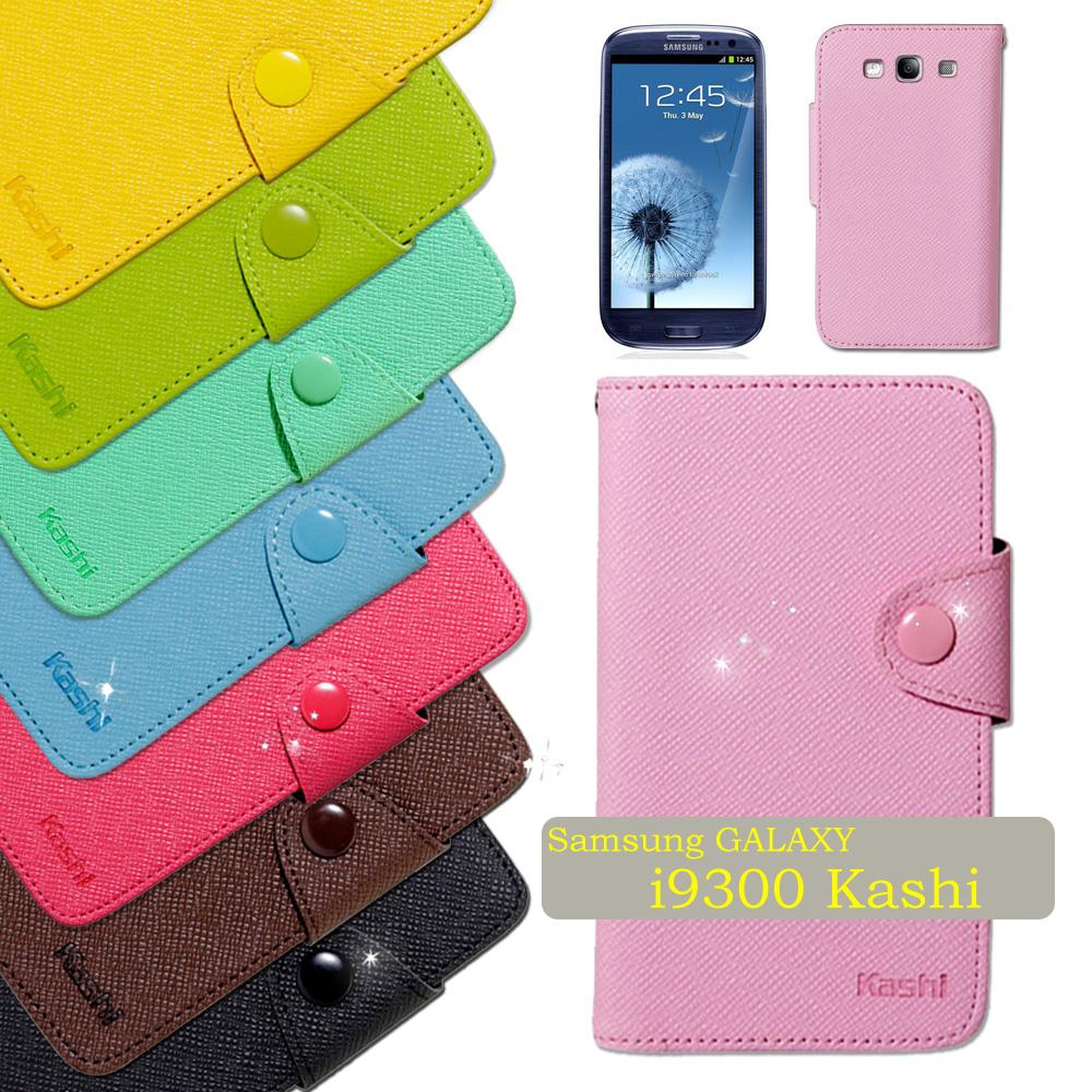 Samsung i9300 Galaxy S3 Kashi甜布蕾系列 側翻皮套