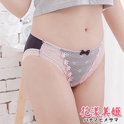 內褲(6色可選) 冰絲萊卡 舒適柔滑 甜美蕾絲 花漾美姬