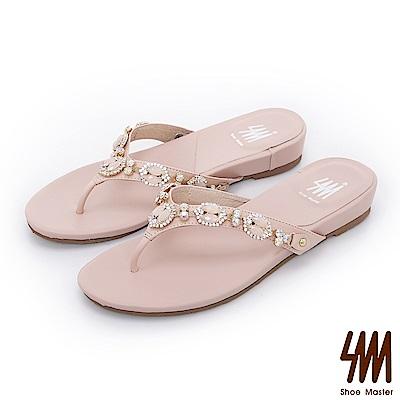 SM-晶鑽系列-寶石水鑽項鍊人字夾腳平底楔型拖鞋-粉色