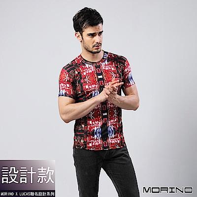 男內衣 設計師聯名-速乾涼爽短袖衫/T恤 紅色 MORINOxLUCAS