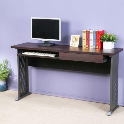 Homelike 皮特140x40工作桌(附抽+鍵)-加厚桌面