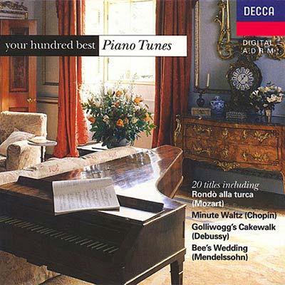 鋼琴名曲點播100首 (5CDs)