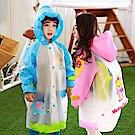 【WIDE VIEW】卡哇依兒童充氣帽雨衣(LE201504)