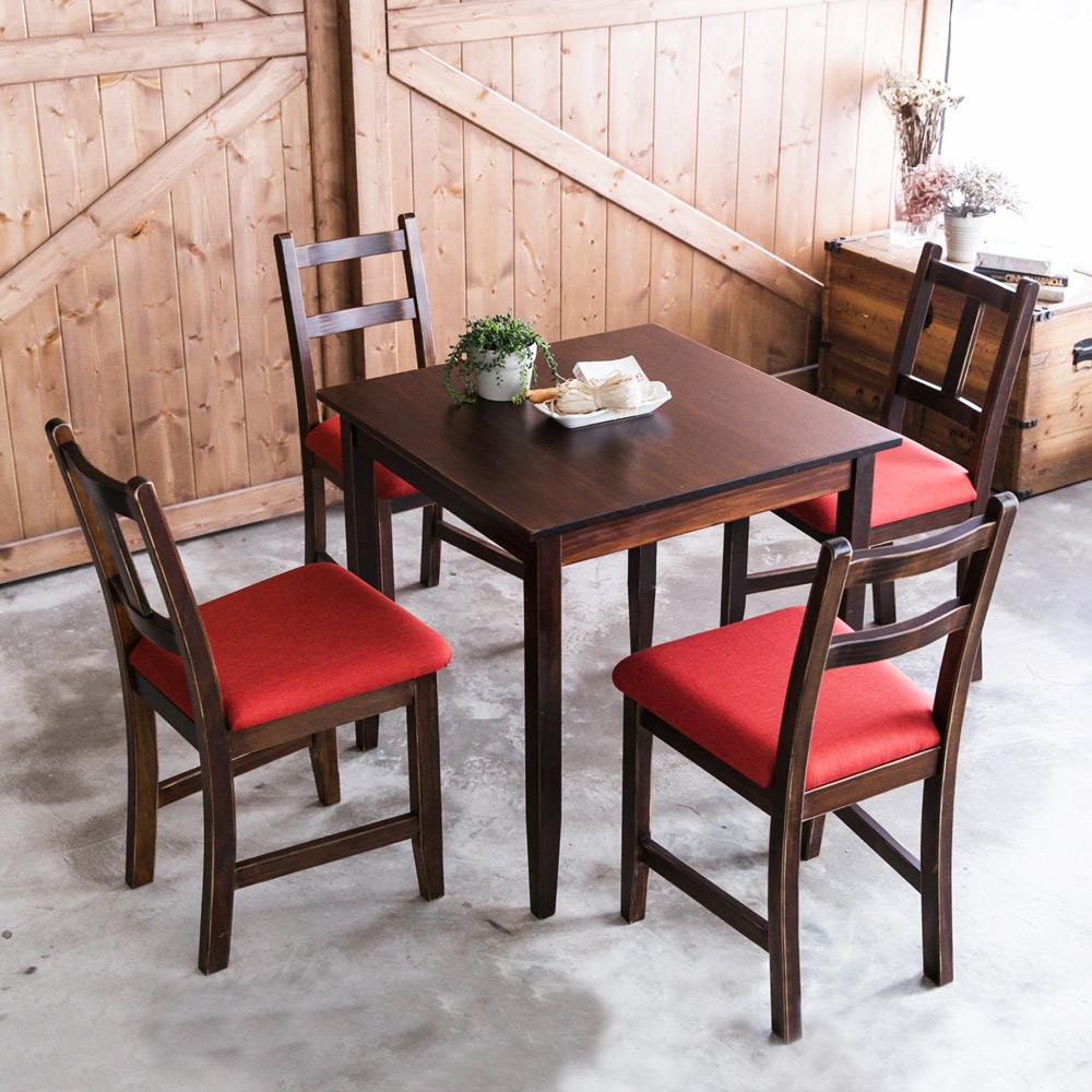 CiS自然行- 實木餐桌椅組一桌四椅74x74公分/焦糖色+橘紅色椅墊