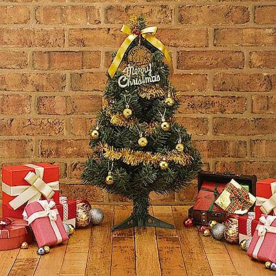 SEGA 日版 Disney迪士尼 景品 小熊維尼 交換禮物 聖誕節 維尼聖誕樹