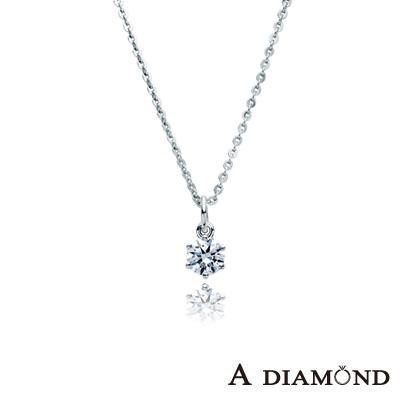 A Diamond 亞立詩鑽石  17 分經典單顆美鑽項鍊