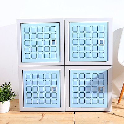 HOUSE 多彩無印風多功能側開式可堆疊收納箱48L-4入(5色可選)