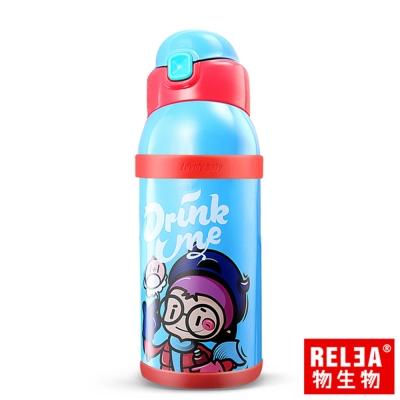 香港RELEA物生物 連萌兒童316不鏽鋼保溫杯520ml 智慧藍