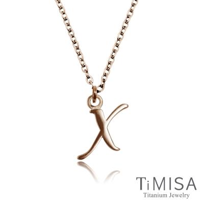 TiMISA 小字母(任選)玫瑰金 純鈦項鍊(E)