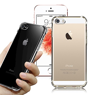 CITY for APPLE iPhone 5/5s/SE 軍規5D防摔手機殼