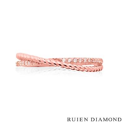 RUIEN DIAMOND 韓國輕珠寶 飾品 配件14K玫瑰金 戒指 JR7586