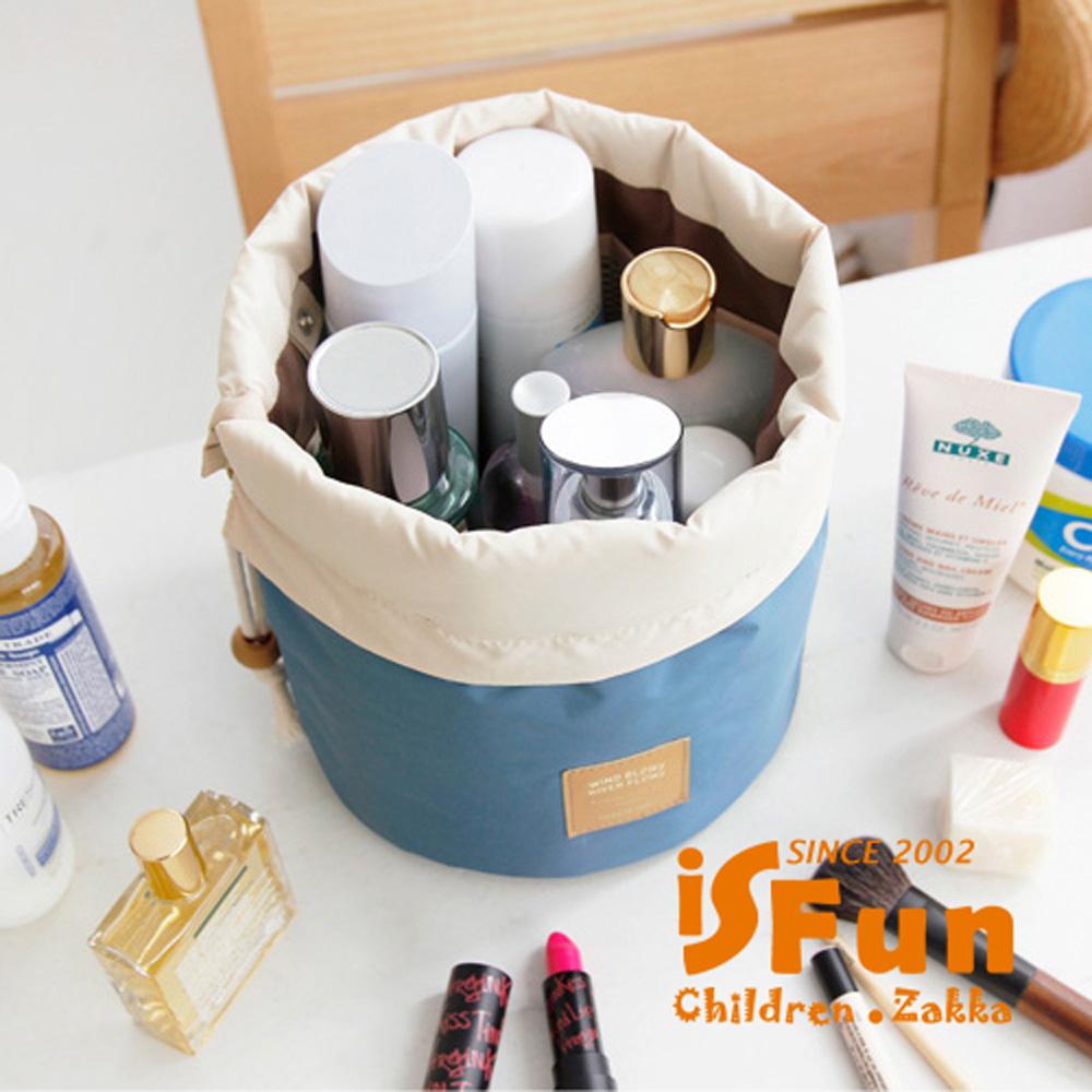 iSFun 舖棉束口 盥洗化妝相機圓桶包 二色可選