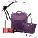 法國時尚Lipault-限量禮盒組