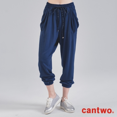 cantwo垂墜感抽繩雙口袋長褲-共三色